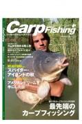 CARPFISHING2014